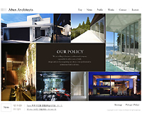 Abax Architecs (建築インテリアの企画・設計・監理)