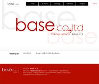 株式会社ベース(看板・サインのデザイン、製作、施工)