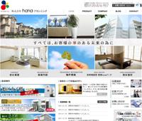 株式会社 hanaプランニング (不動産)