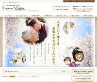 大阪高級葬儀株式会社