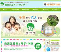 日本エスリード株式会社(マンション販売)