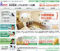 株式会社リアルエステート大阪(特優賃専門店)
