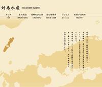 兵庫県柔道整復師協同組合