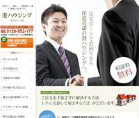 株式会社山福(不動産)