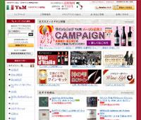 ワインショップ Y&M