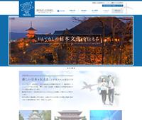 TJC日本旅行